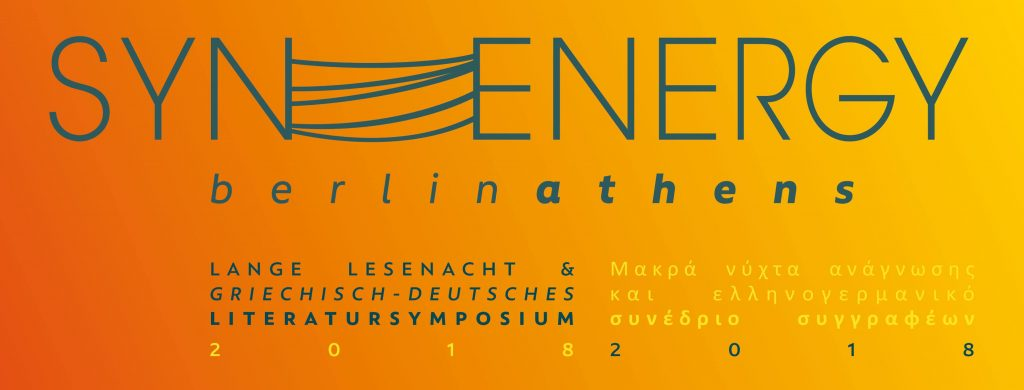 Syn_Energy // Berlin-Athen